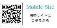 玉川トランクルーム QRコード